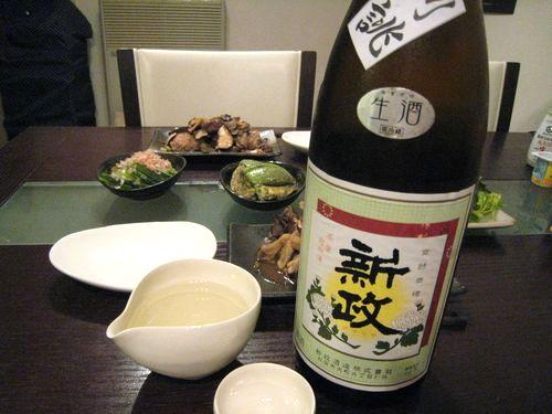 秋田県の日本酒メーカー新政の6号酵母を使用した人気銘柄紹介のサムネイル画像