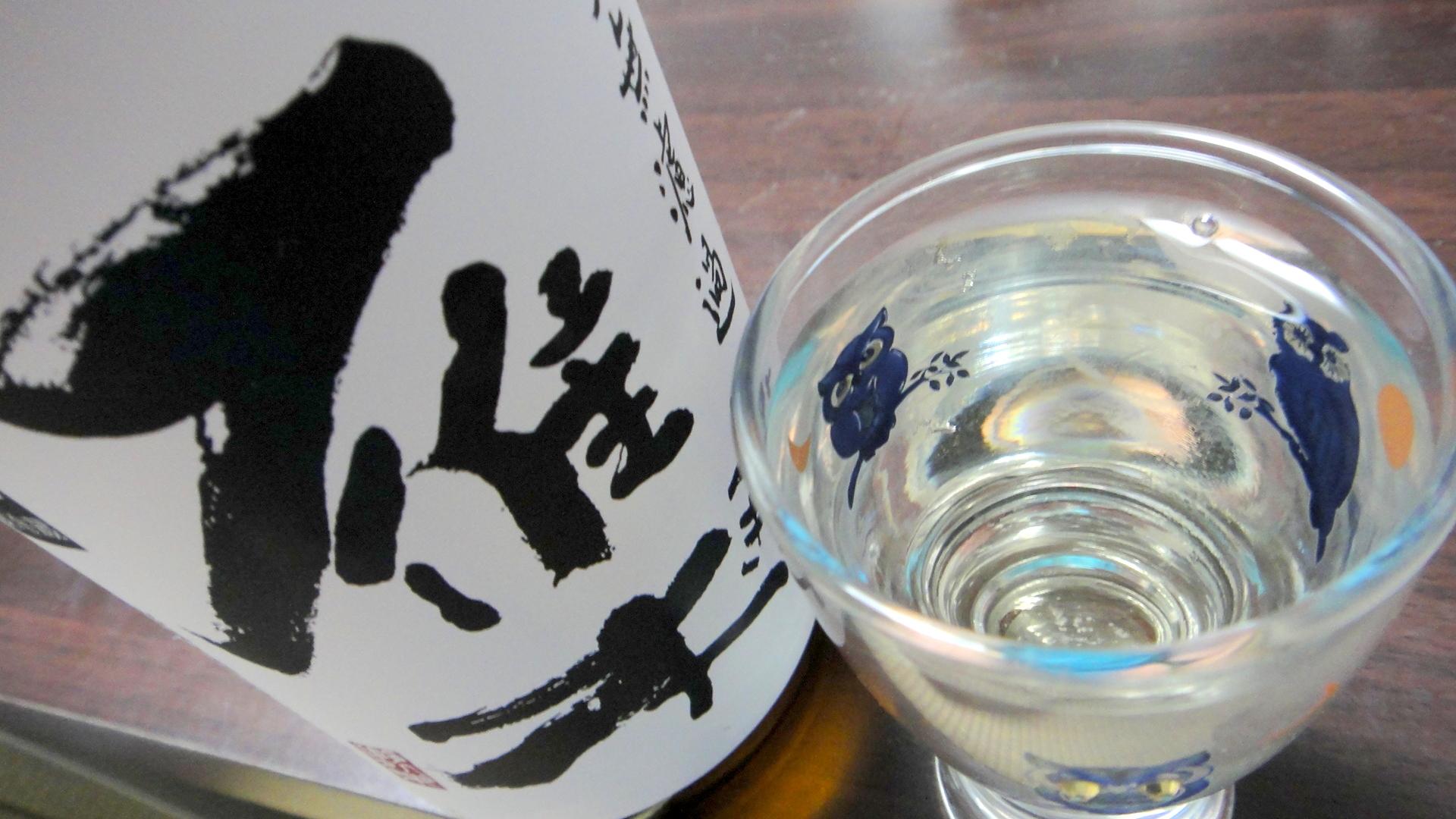 獺祭だけじゃない!! 山口県の美味しい日本酒 『雁木』 の魅力のサムネイル画像
