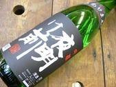 長野の美味しい日本酒をご紹介!人気の銘柄とその評価に迫りますのサムネイル画像
