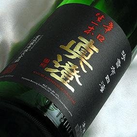 長野を代表する日本酒といえばコレ!! 『真澄』の魅力とは?のサムネイル画像