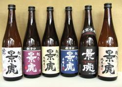上杉 謙信ゆかりの地 越後の日本酒『越乃景虎』の魅力に迫る!!のサムネイル画像