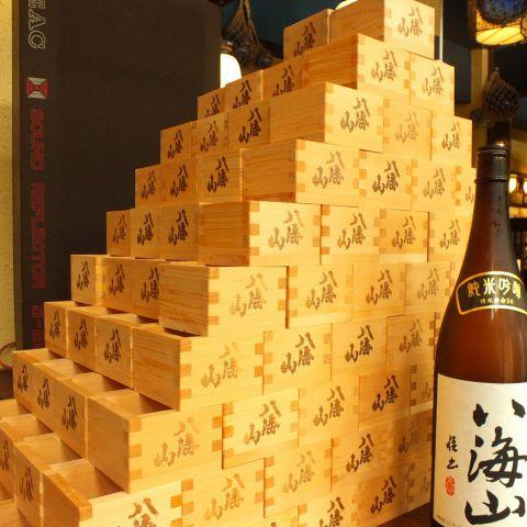 日本を代表する日本酒、八海山を知って、買って、飲みましょうのサムネイル画像