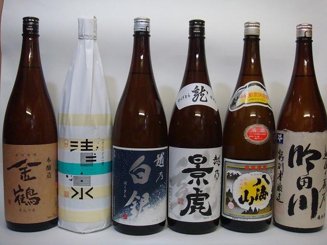 新潟の日本酒を飲もう!知っておきたい新潟のおすすめ日本酒!のサムネイル画像