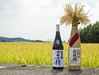 日本酒が初めての人も必見!!静岡の日本酒について語ろう!のサムネイル画像