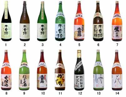 お水が美味しい♪長野の伝統ある日本酒をどんとご紹介します!!のサムネイル画像