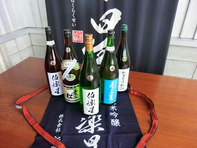 【仙台日本酒今昔物語】~あなたにも知ってほしいことがここにある。のサムネイル画像