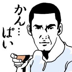 永久保存版☆酒好きが教える、究極の『焼酎の水割り』とは!のサムネイル画像