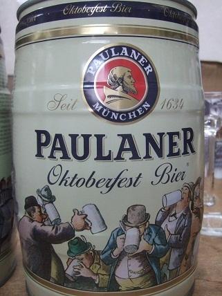 【おいしい生ビール】樽ビールのあれこれを知りたい【違い】のサムネイル画像