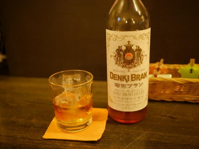 電気ブランの味ってどんなの?電気ブランというお酒の秘密を探ろうのサムネイル画像
