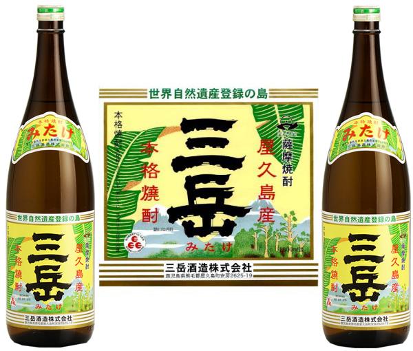 屋久島の芋焼酎、三岳。愛される三岳のその魅力、人気の秘訣を紹介!のサムネイル画像