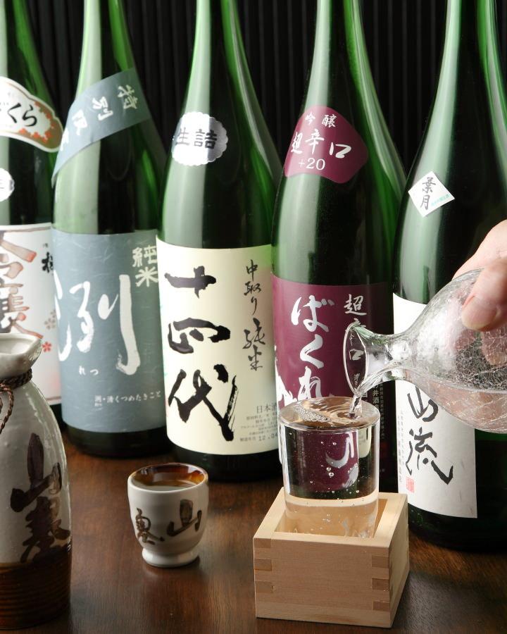 十四代だけじゃない!! 山形の美味しい日本酒 おすすめ銘柄のサムネイル画像