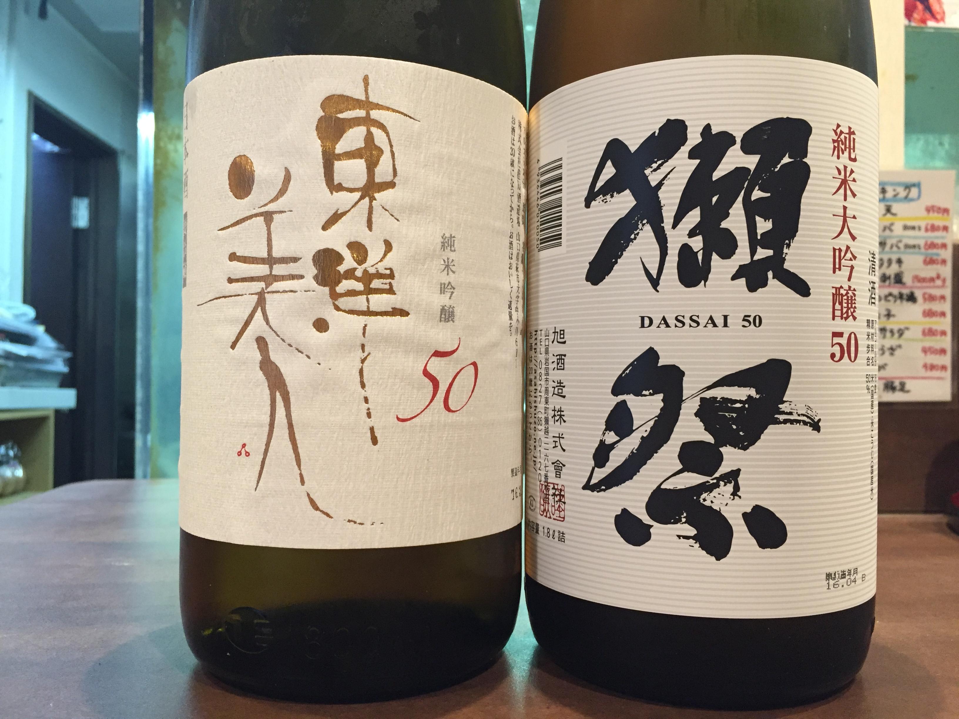 山口の美味しい銘酒まとめ!山口を代表する日本酒に迫ってみました。のサムネイル画像