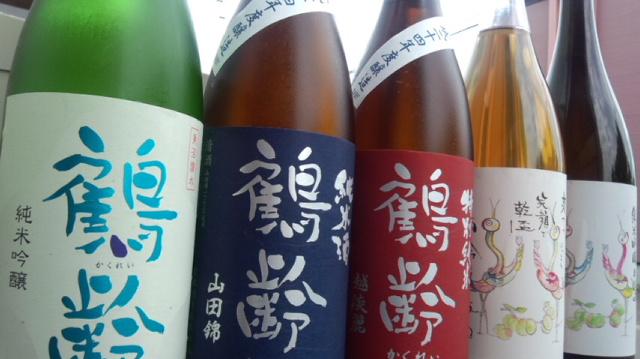 日本有数の米どころ。新潟県南魚沼市の日本酒『鶴齢』の魅力に迫る!!のサムネイル画像