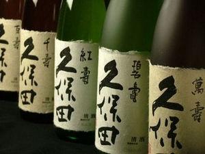新潟県を代表する日本酒の一つ 『久保田』の魅力とラインナップのサムネイル画像