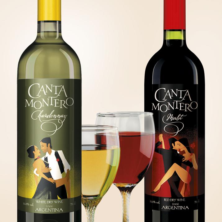 アルゼンチンのワインと食 アルゼンチンは美食の国だった!のサムネイル画像