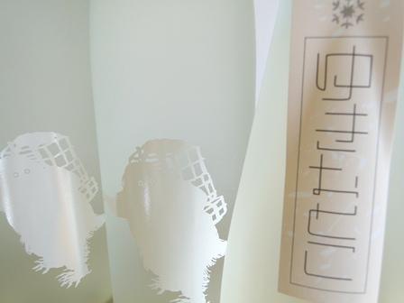 鶴齢は、心、人、地の3つが和合した豪雪地帯の名日本酒だ!のサムネイル画像