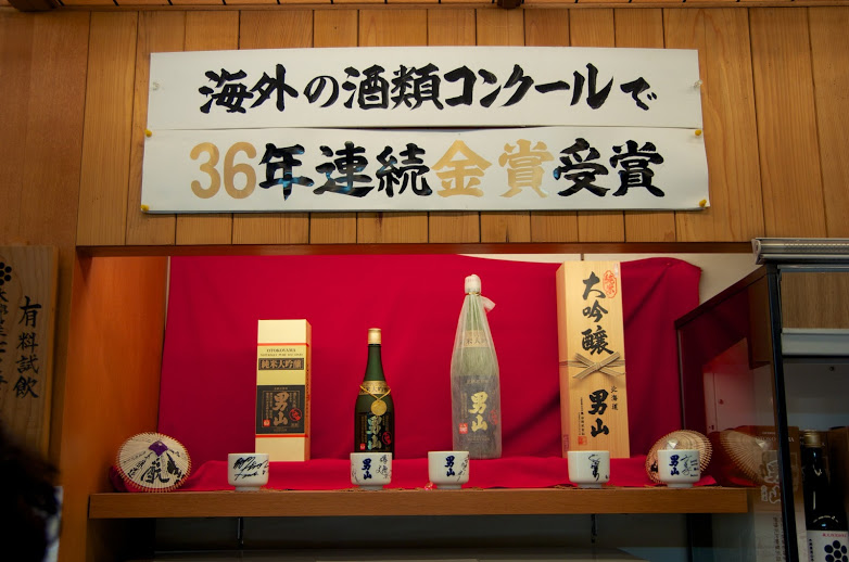 赤穂浪士が討ち入りの後に酌み交わした日本酒、その銘柄は男山!のサムネイル画像