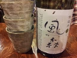 風の森は無濾過、火入れをしない生酒、地元にこだわった日本酒のサムネイル画像