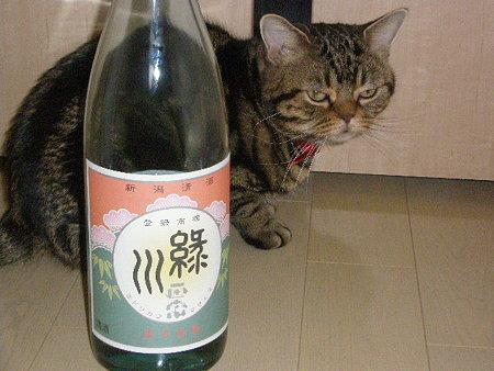 魚沼産の緑川は、優しくてどんな温度でも対応できる日本酒ですのサムネイル画像