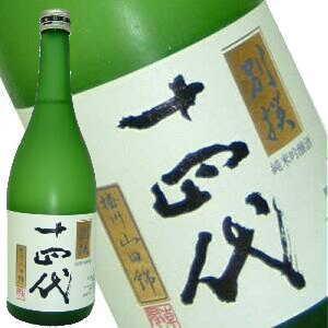 山形に乾杯!山形でお勧めの日本酒の銘柄と飲めるお店を大特集!のサムネイル画像