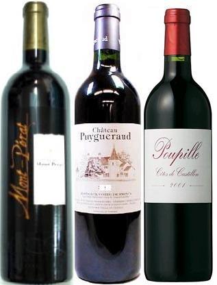 神の雫で紹介されたワインが知りたい!種類別で調べてみた♪のサムネイル画像