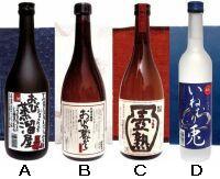宮崎 お気に入りの焼酎・人気の焼酎・贈り物を探す手助けになれば。のサムネイル画像