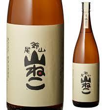 尾鈴山蒸留所は美味しい芋焼酎、山ねこをご用意しております。のサムネイル画像