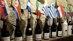 ワインといえば・・・フランスだけじゃない!世界のおすすめワイン。のサムネイル画像