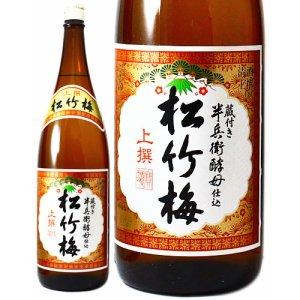 日本酒、松竹梅は慶祝の場にふさわしい「よろこびの清酒」です。のサムネイル画像