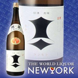 日本酒剣菱の楽しみ方、どれも旨いですが、そのお酒を2つにわける!のサムネイル画像