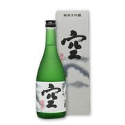 空純米大吟醸関谷醸造の看板銘柄にして、燦然と輝く日本酒の金字塔。のサムネイル画像
