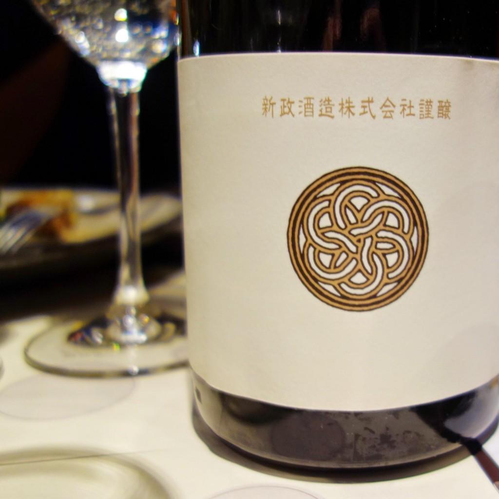 新政(あらまさ)は爆発的な人気日本酒。斬新なデザインと味わい!のサムネイル画像