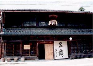 福井県が誇る日本酒の最高峰!! 『黒龍』の魅力とラインナップの画像
