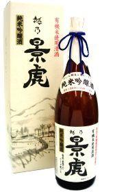 上杉 謙信ゆかりの地 越後の日本酒『越乃景虎』の魅力に迫る!!の画像